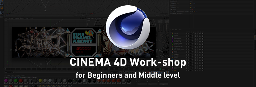 Cinema4dWORKSHOP