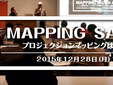"""MAPPING"