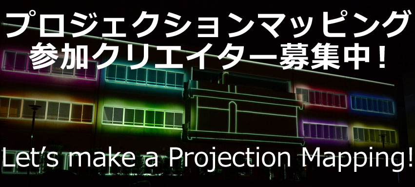 1minute projection mapping