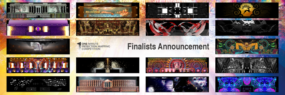 finalists_announce_1204