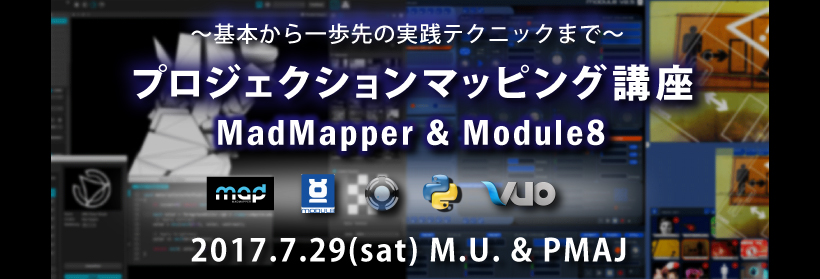 madmapper_2_small