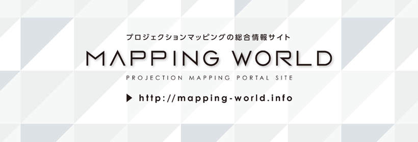 """MappingWorld"""