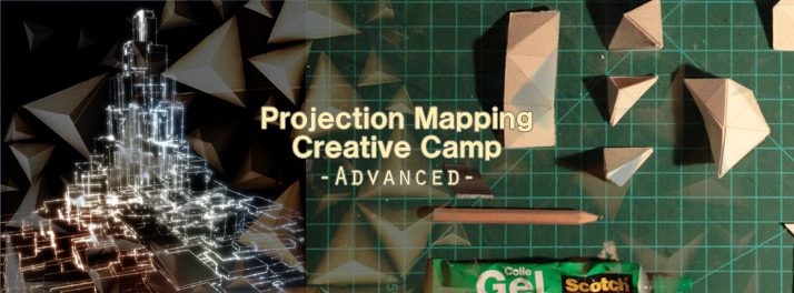 Projection Mapping creative camp